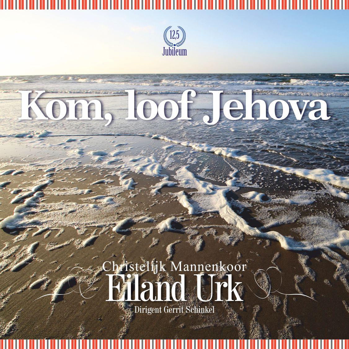 December CD Actie maand